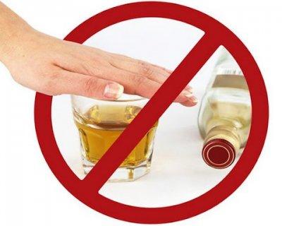 Варианты лечения алкогольной зависимости
