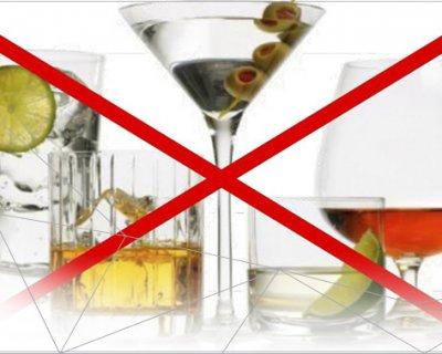 Безопасное прекращение употребления алкоголя